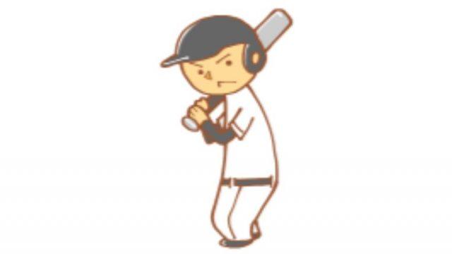 沖縄のプロ野球キャンプ地で住み込みアルバイトをする方法