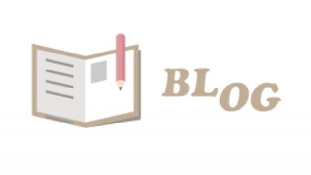 リゾートバイトブログがつまらない理由